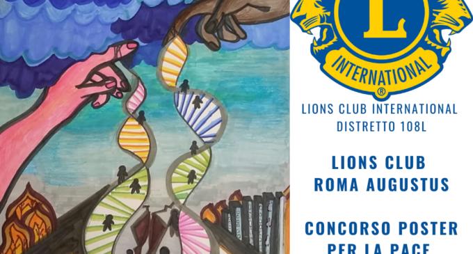 Il Poster per la Pace del Lions Club Roma Augustus